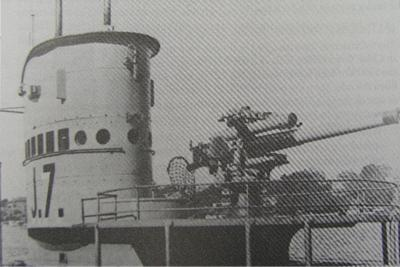 The J7 conning tower