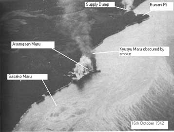 An aerial shot showing Kyusyu Maru